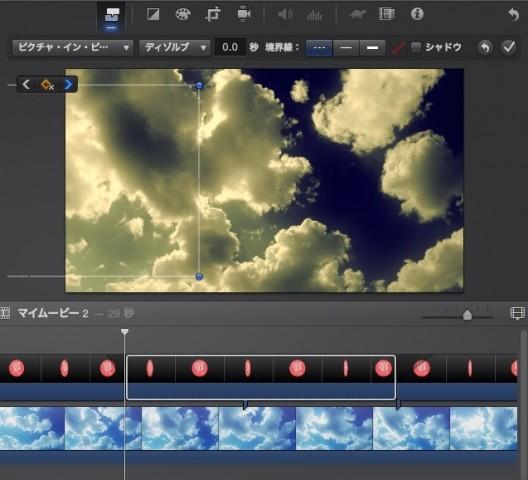 iMovie(ver.10)を使う5【動画素材123FULL】アルファチャンネル付き(透過)movで合成・サイドバイサイド・アニメーション・KenBurns8