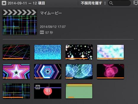 iMovie(ver.10)を使う2【動画素材123FULL】配置したムービークリップの置換・画像(動画)を重ねる(ピクチャインピクチャ)14