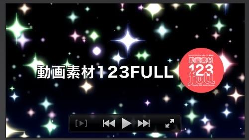 iMovie(ver.10)を使う3【動画素材123FULL】テキストを重ねる・トランジションを使う10