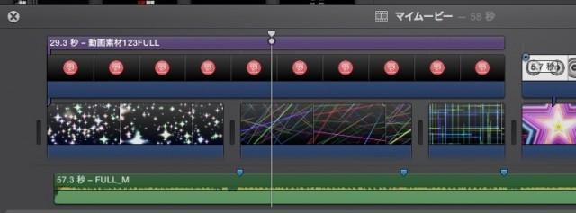 iMovie(ver.10)を使う3【動画素材123FULL】テキストを重ねる・トランジションを使う13