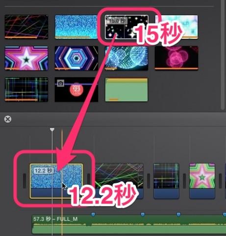 iMovie(ver.10)を使う2【動画素材123FULL】配置したムービークリップの置換・画像(動画)を重ねる(ピクチャインピクチャ)9