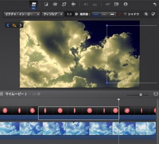 iMovie(ver.10)を使う5【動画素材123FULL】アルファチャンネル付き(透過)movで合成・サイドバイサイド・アニメーション・KenBurns10