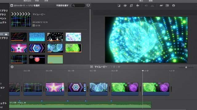 iMovie(ver.10)を使う2【動画素材123FULL】配置したムービークリップの置換・画像(動画)を重ねる(ピクチャインピクチャ)7