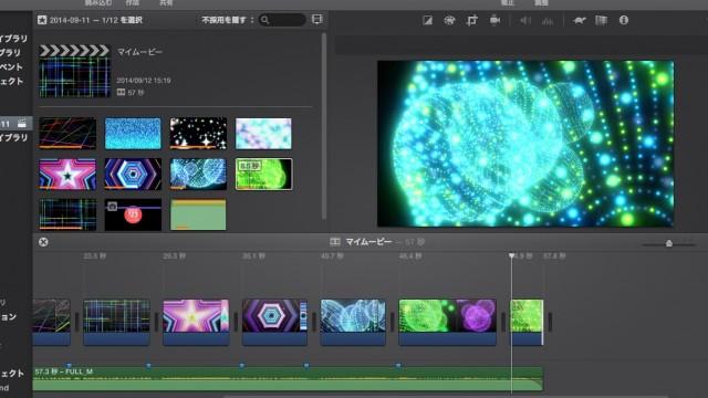 iMovie(ver.10)を使う2【動画素材123FULL】配置したムービークリップの置換・画像(動画)を重ねる(ピクチャインピクチャ)8