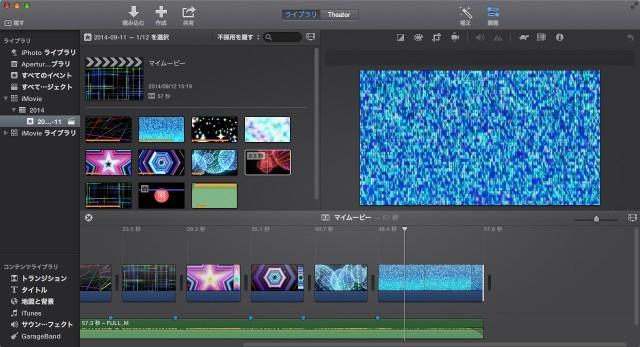 iMovie(ver.10)を使う2【動画素材123FULL】配置したムービークリップの置換・画像(動画)を重ねる(ピクチャインピクチャ)1
