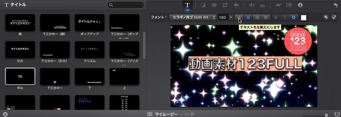 iMovieで画像/写真をピクチャインピクチャで ...