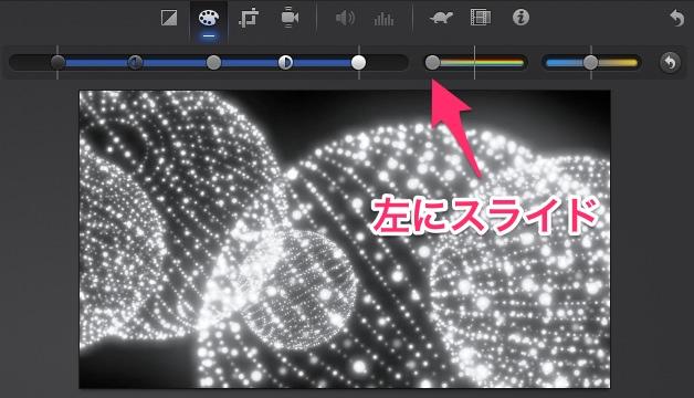 iMovie(ver.10)を使う4【動画素材123FULL】色の調整・回転・トリミング・ビデオエフェクト10