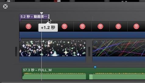 iMovie(ver.10)を使う3【動画素材123FULL】テキストを重ねる・トランジションを使う12