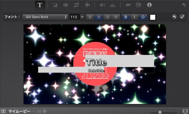 iMovie(ver.10)を使う3【動画素材123FULL】テキストを重ねる・トランジションを使う4