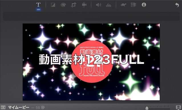iMovie(ver.10)を使う3【動画素材123FULL】テキストを重ねる・トランジションを使う8