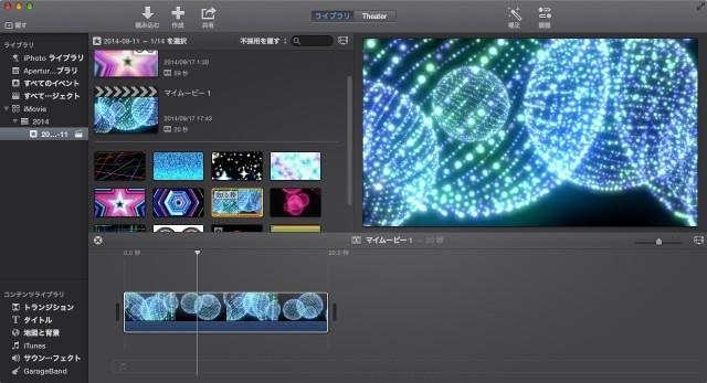 iMovie(ver.10)を使う4【動画素材123FULL】色の調整・回転・トリミング・ビデオエフェクト1