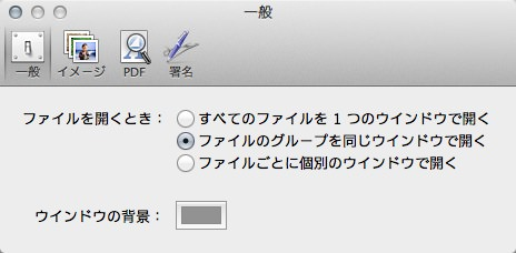 Kindle(2014)に自炊した書籍を読めるようにする。(PDFShrink・Mac OS X)23