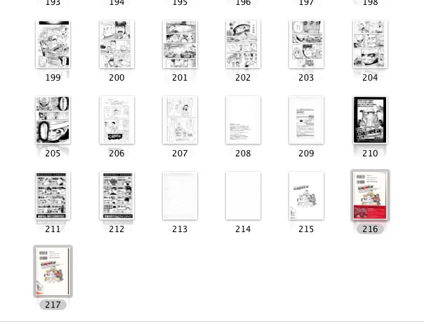 Kindle(2014)に自炊した書籍を読めるようにする。(PDFShrink・Mac OS X)28