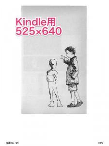 Kindle(2014)に自炊した書籍を読めるようにする。(ChainLP)14