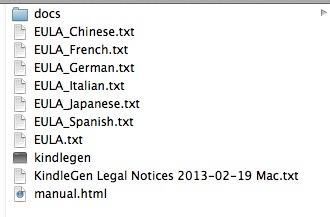 Kindle(2014)に自炊した書籍を読めるようにする。(PDFShrink・Mac OS X)2
