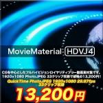 フルハイビジョン動画素材集【MovieMaterial HDVJ4】33クリップ収録 1920×1080p ロイヤリティフリー(著作権使用料無料)動画素材.com/SHOP