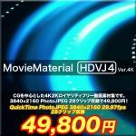 MovieMaterial HDVJ4 ver.4K