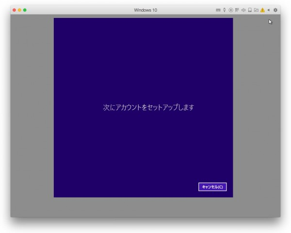 0 Technical PreviewをParallelsDesktopにインストールする21