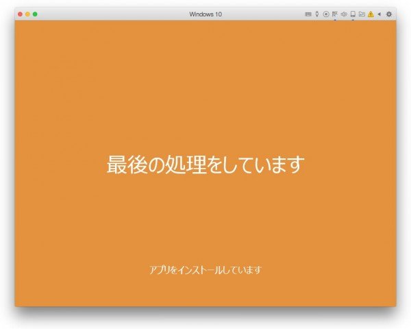 0 Technical PreviewをParallelsDesktopにインストールする32