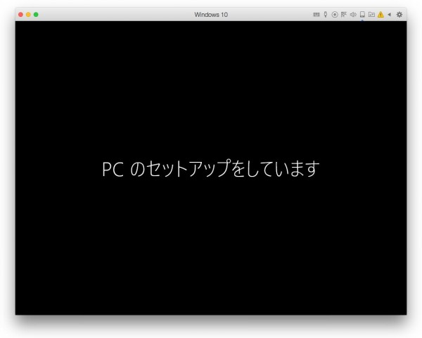 0 Technical PreviewをParallelsDesktopにインストールする30