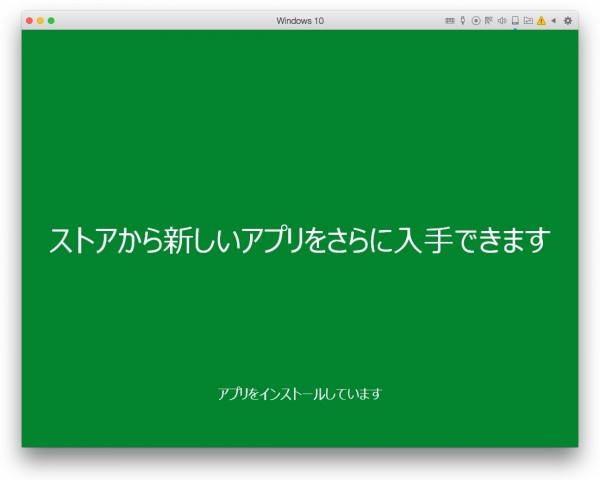0 Technical PreviewをParallelsDesktopにインストールする31