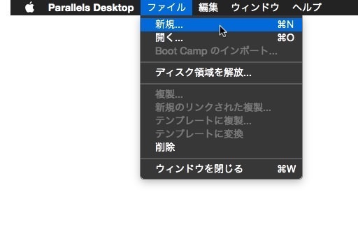 0 Technical PreviewをParallelsDesktopにインストールする1
