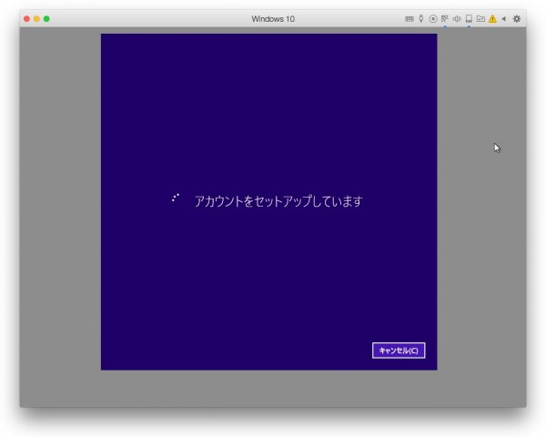 0 Technical PreviewをParallelsDesktopにインストールする28