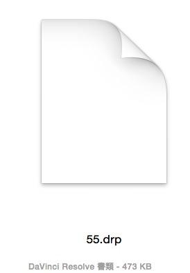 【Davinci Resolve Lite】のプロジェクトファイルがある場所及びプロジェクトファイル書き出し・素材の再接続9