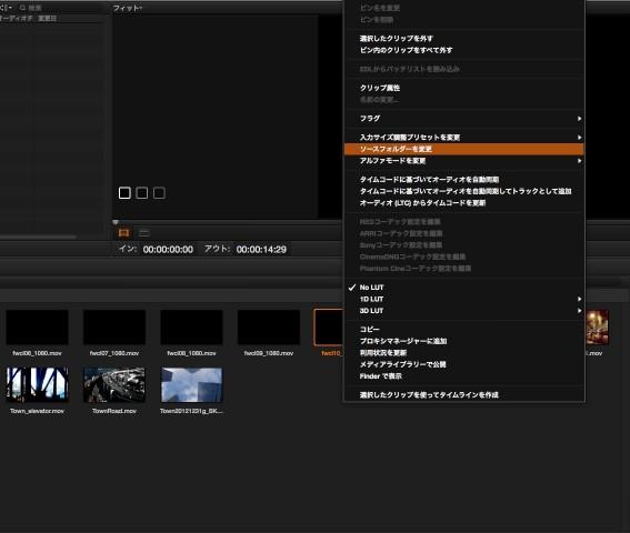 【Davinci Resolve Lite】のプロジェクトファイルがある場所及びプロジェクトファイル書き出し・素材の再接続15