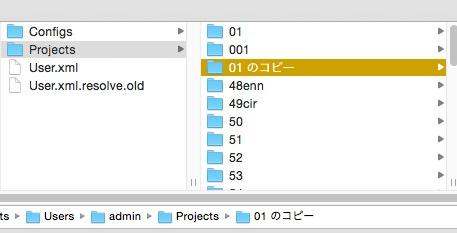 【Davinci Resolve Lite】のプロジェクトファイルがある場所及びプロジェクトファイル書き出し・素材の再接続3