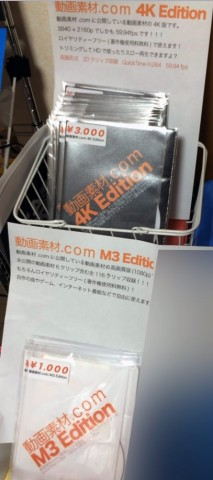 レイアウトとパッケージ編 M3-2015春でのサークル動画素材.comスペース設営21