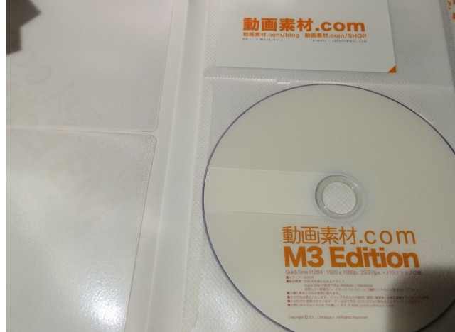 レイアウトとパッケージ編 M3-2015春でのサークル動画素材.comスペース設営29
