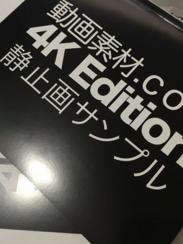 レイアウトとパッケージ編 M3-2015春でのサークル動画素材.comスペース設営23