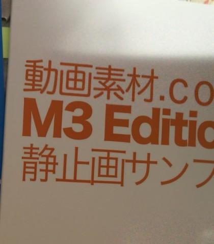 レイアウトとパッケージ編 M3-2015春でのサークル動画素材.comスペース設営25