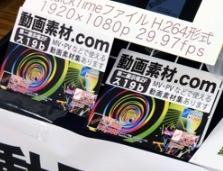 レイアウトとパッケージ編 M3-2015春でのサークル動画素材.comスペース設営35