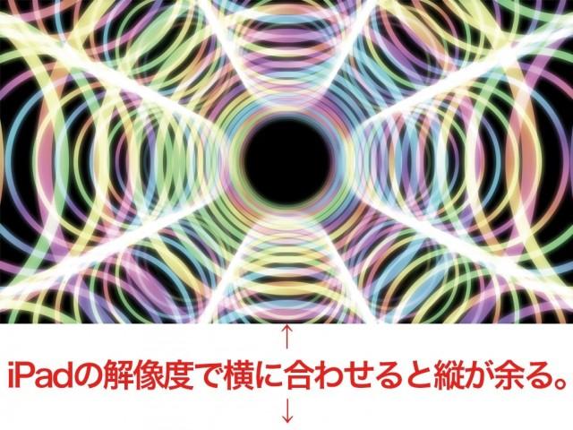 映像ディスプレイ編 M3-2015春でのサークル動画素材.comスペース設営2