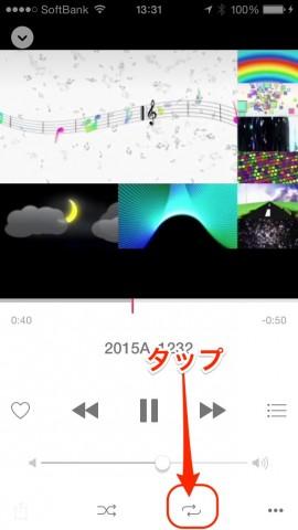 iOS 8.4-iPhone-になってミュージックビデオが横向きで全画面再生できるようになったので書いておく not iPad13