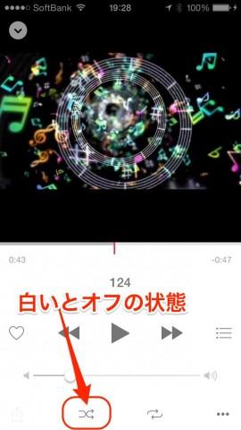 iOS 8.4-iPhone-になってミュージックビデオが横向きで全画面再生できるようになったので書いておく not iPad22