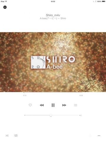 iOS 8.4-iPhone-になってミュージックビデオが横向きで全画面再生できるようになったので書いておく not iPad17