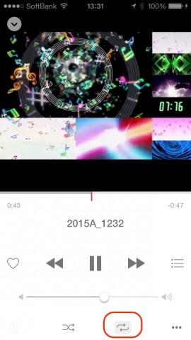 iOS 8.4-iPhone-になってミュージックビデオが横向きで全画面再生できるようになったので書いておく not iPad14