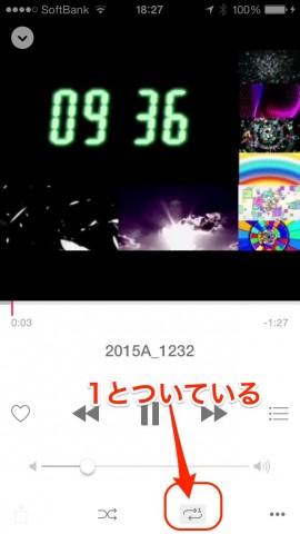 iOS 8.4-iPhone-になってミュージックビデオが横向きで全画面再生できるようになったので書いておく not iPad16