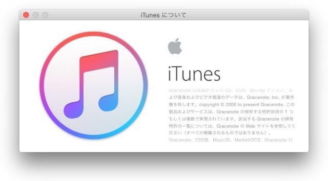 iOS 8.4-iPhone-になってミュージックビデオが横向きで全画面再生できるようになったので書いておく not iPad1