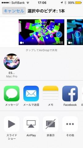 iOS 9の写真スライドショーでホームビデオをループ再生させる13
