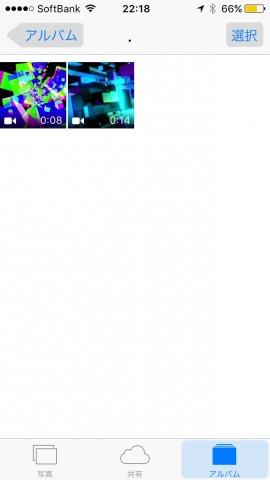 iOS 9の写真スライドショーでホームビデオをループ再生させる10