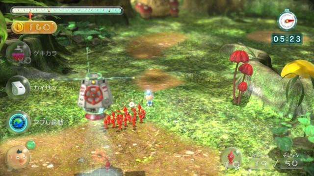 WiiU_screenshot_GamePad_012BC
