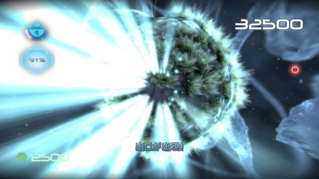 WiiU_screenshot_GamePad_01364 (2)