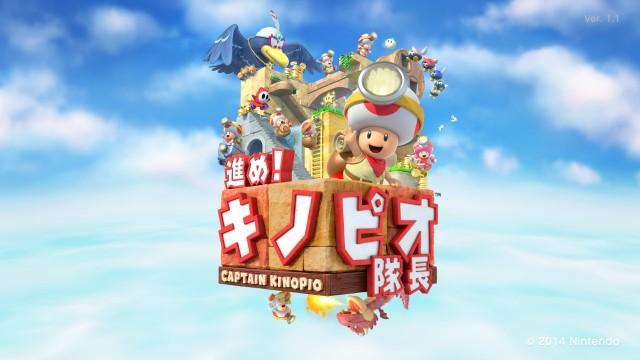 WiiU_screenshot_TV_01805 (1)