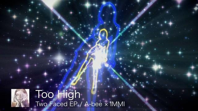 A-bee(アービー) × IMMI(イミー) 15