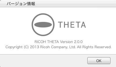 【THETA S】360°動画撮影・編集・YouTubeアップまで。編集してYouTubeにアップ編6