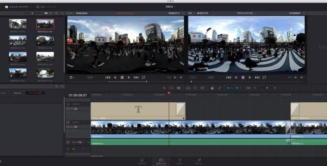 【THETA S】360°動画撮影・編集・YouTubeアップまで。編集してYouTubeにアップ編29